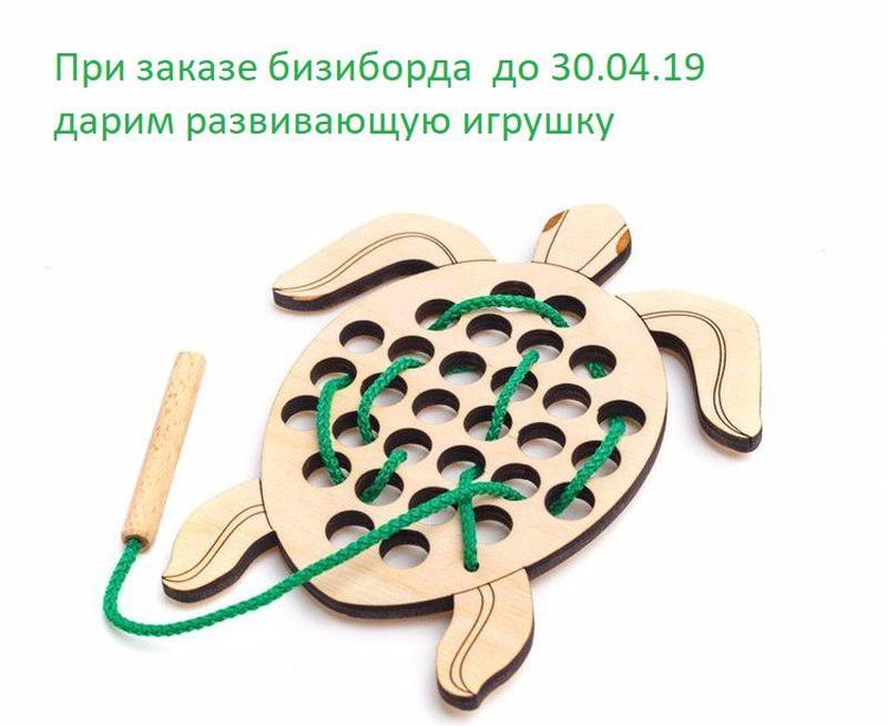 Бизиборд 60х70см (L-3-1)