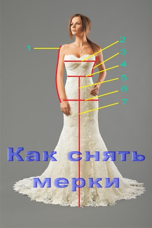 Свадебное платье А-силуэт 01-02