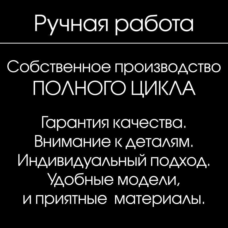 """Раздельный купальник """"SPORTY"""""""