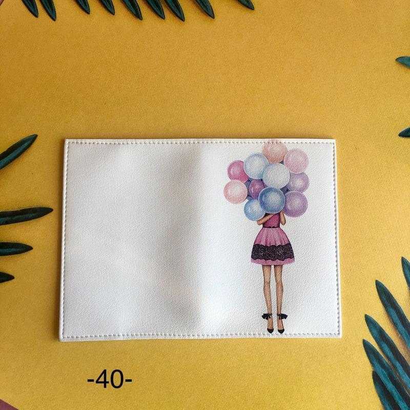 Обложка на паспорт Девушка с шарами