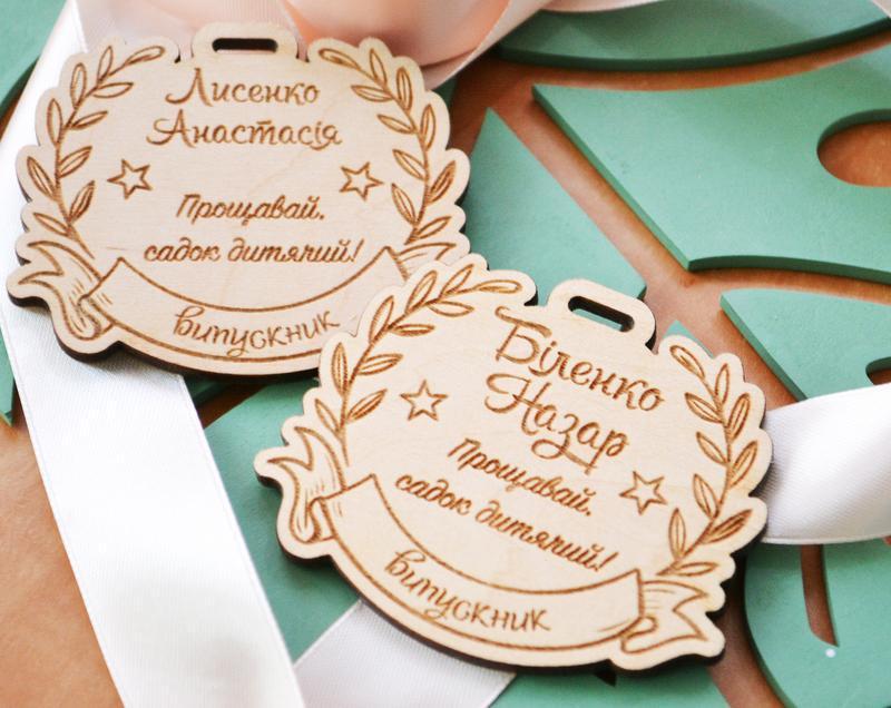 именные медали