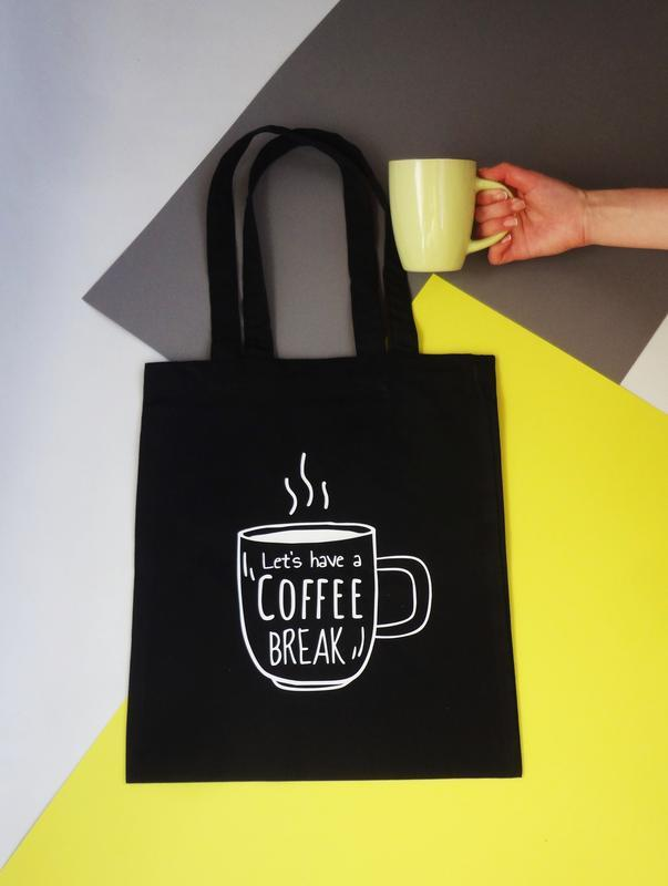 Экосумка кофе, шоппер, екосумка кава, экосумка чашка кофе киев, авоська, торба, экосумка вино, бокал