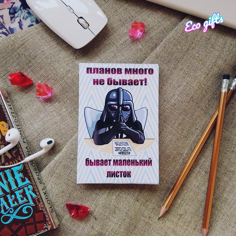 """Набір """"Darth Vader"""": відривний планер та чохол"""