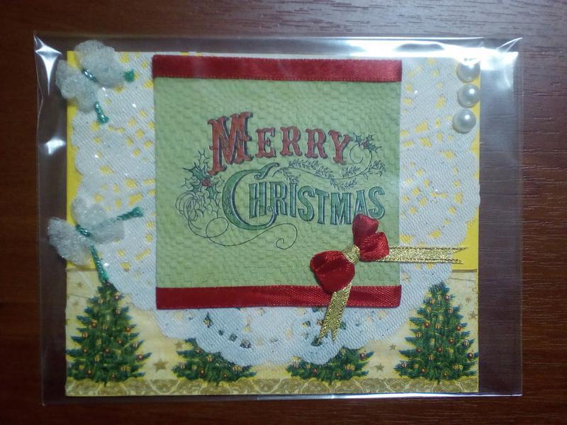 "Листівка ""Merry Christmas"""