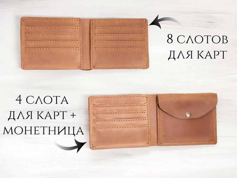 Шкіряний гаманець чоловічий з іменним гравіюванням монограми