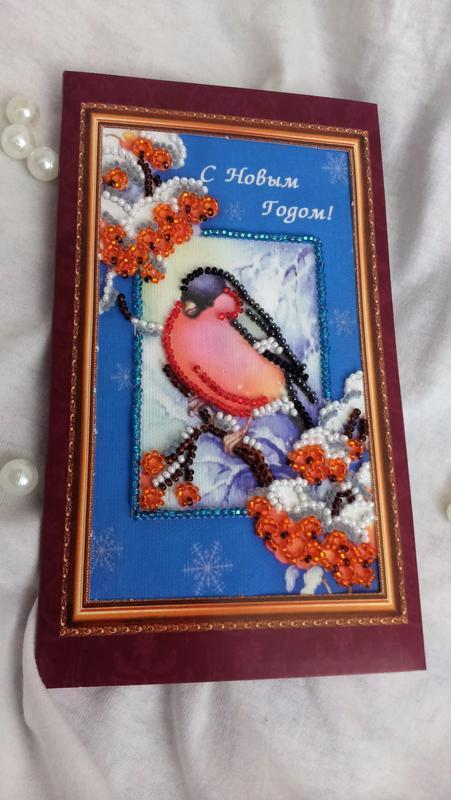 первый, новогодние открытки с бисером своими руками например, заполненный кэш