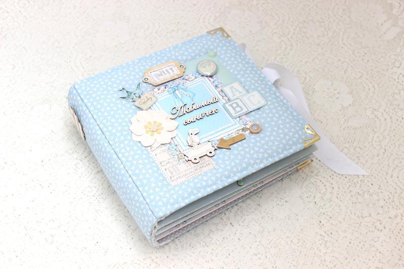 Скрапбукинг Фотоальбом для новорожденного мальчика , альбом для малыша