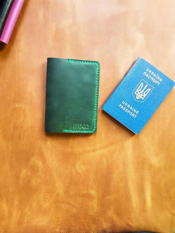 Обложки для паспорта из кожи