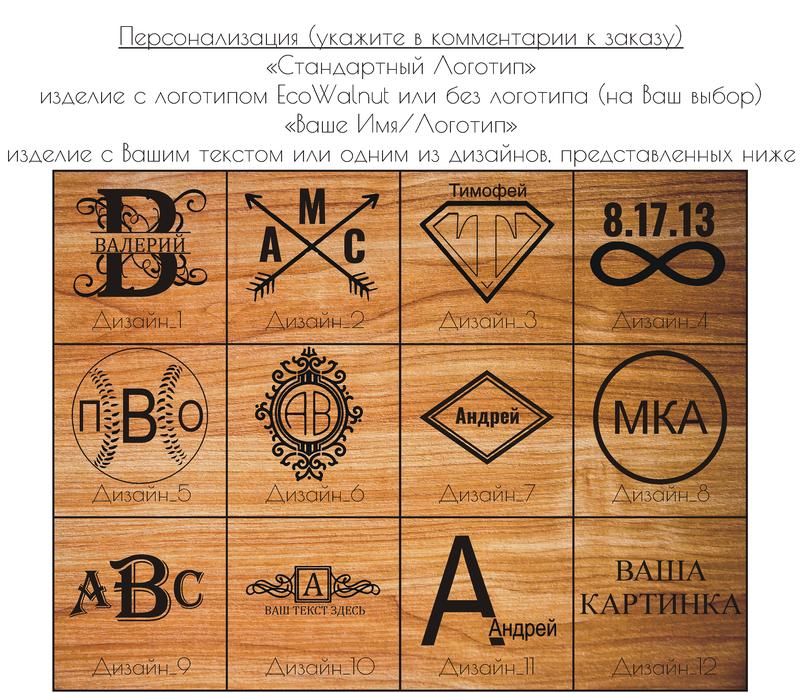 Пиала Деревянная Кухонная Пиалка Для Продуктов Кухни Еды Из Дерева С Логотипом Гравировкой Подарок
