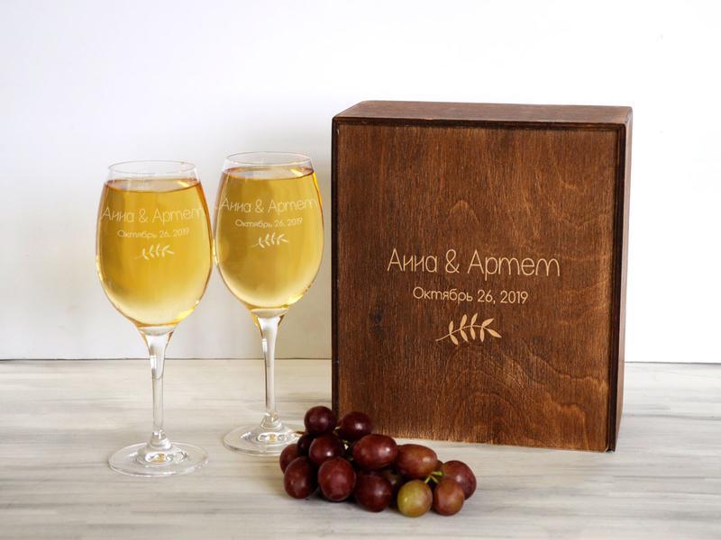 Парные бокалы для вина с индивидуальной лазерной гравировкой