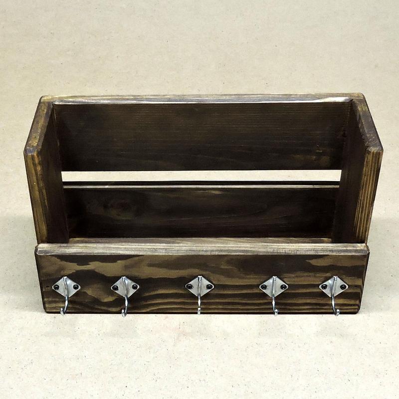 Ключница деревянная Бодиам капучино