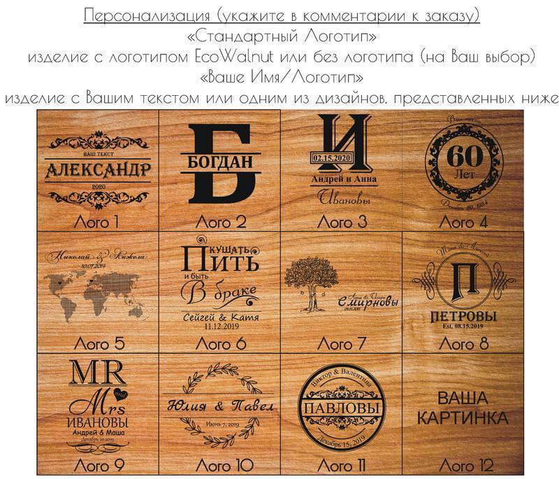 Салатница Тарелка Деревянная Кухонная Пиалка Для Продуктов Кухни Еды Из Дерева Ореха С Логотипом