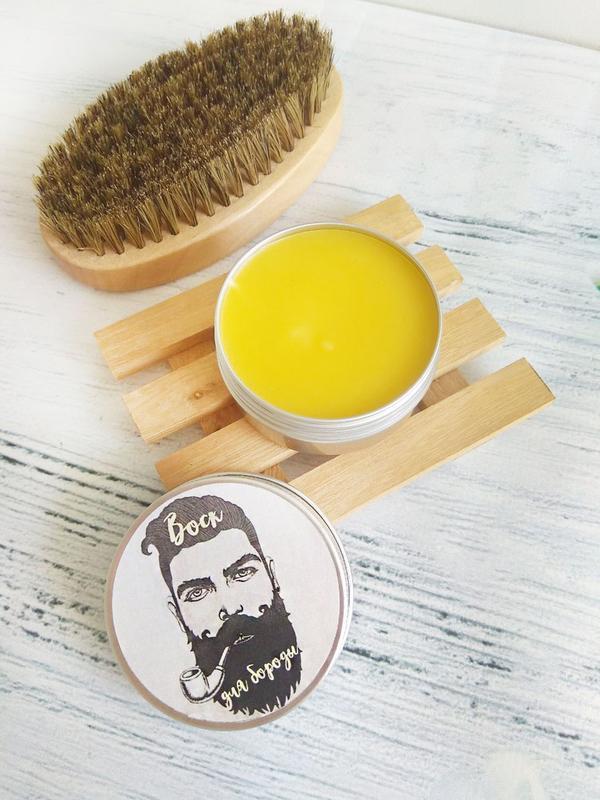 Воск для бороды (50г)