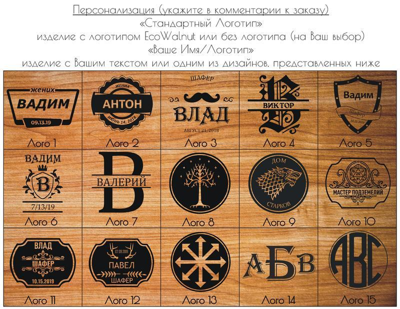 Бокалы Пивные Деревянные Декоративные Кухонные С Логотипом Подарок Мужу Другу Персональный Аксессуар