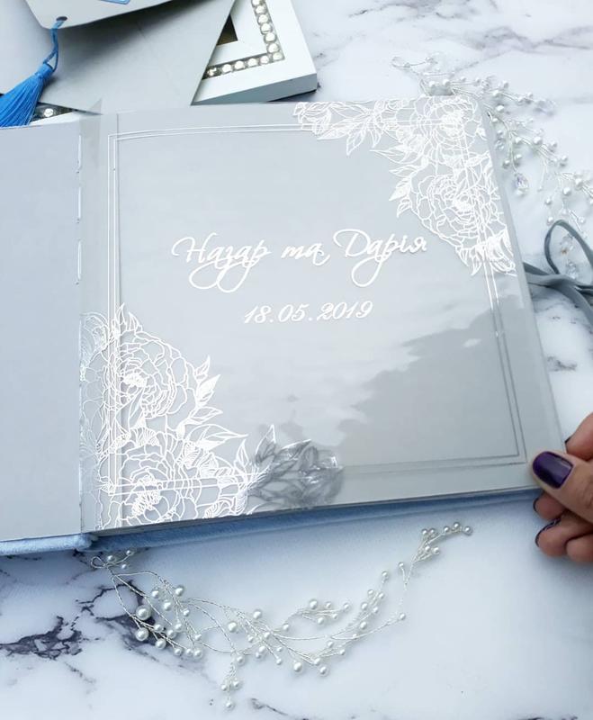 Весільний фотоальбом