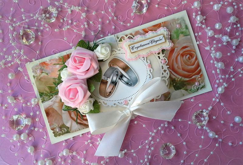 Открытка на свадьбу летом, открытки