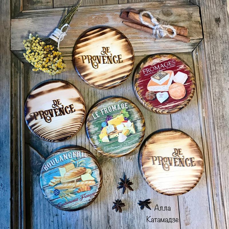 Набор подставок под стаканы «Provence»