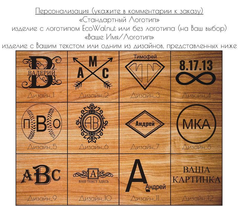 Аксессуар Из Дерева Шкатулка Для Украшений Бижутерии Косметики Подарочная Коробочка С Логотипом