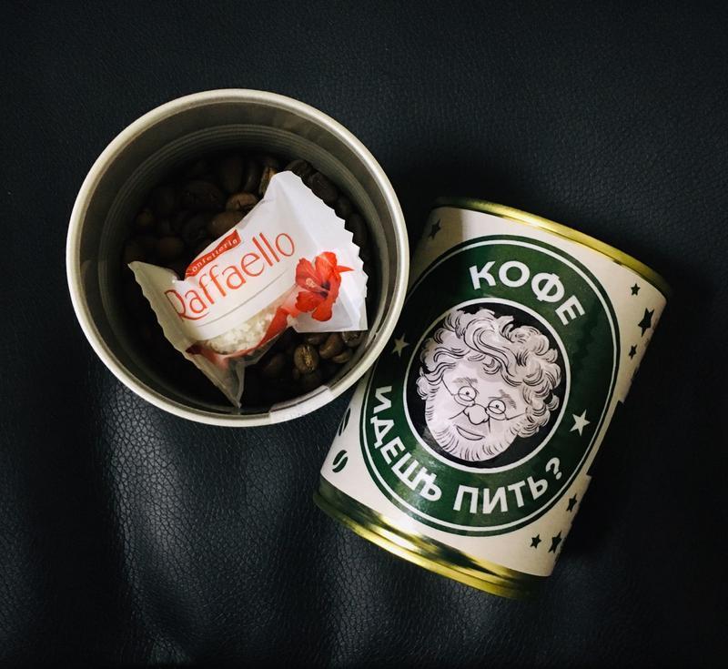 пить кофе доставка