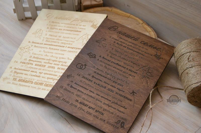 Правила семьи табличка, декор