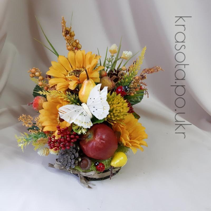 Осенняя композиция с подсолнухами и бабочкой от Krasota Po Rus