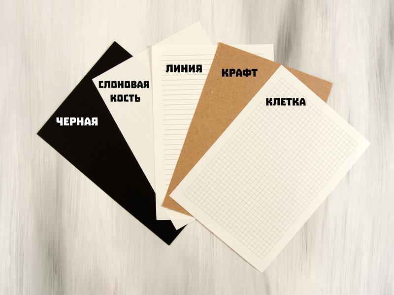Кулинарная книга в восточном стиле в деревянной обложке