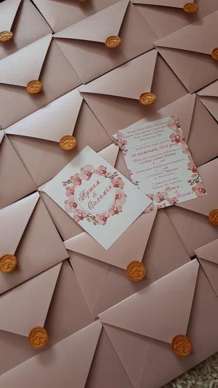Запрошення на весілля Приглашение на свадьбу пригласитильные пудра