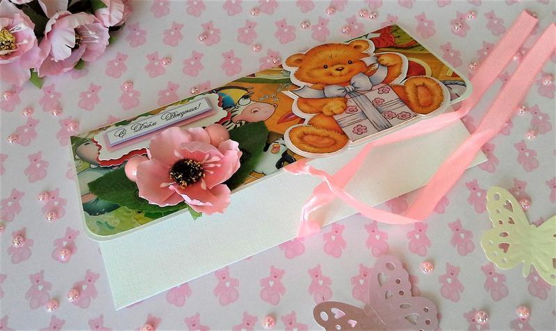 Дитячий конверт для грошей до Дня народження.