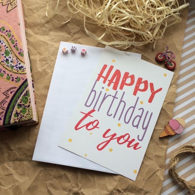 """Листівка """"Happy birthday to you"""""""