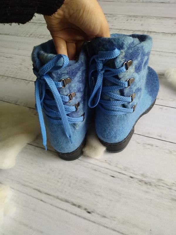 Валенки синие с шнуровкой