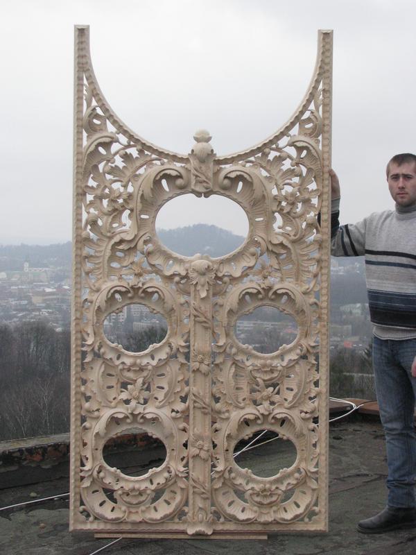 Царські ворота