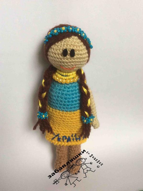 Авторська в'язана лялька Україночка