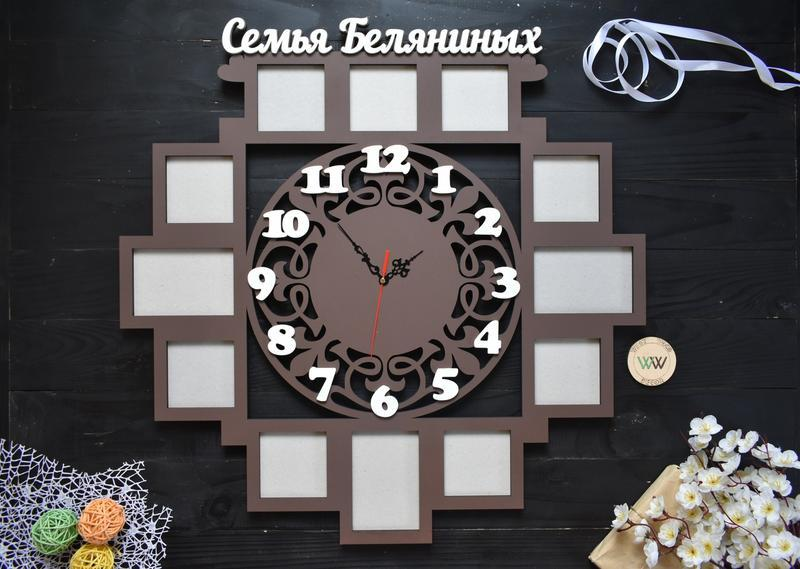 Настенные семейные часы с фоторамками, с фамилией, из дерева