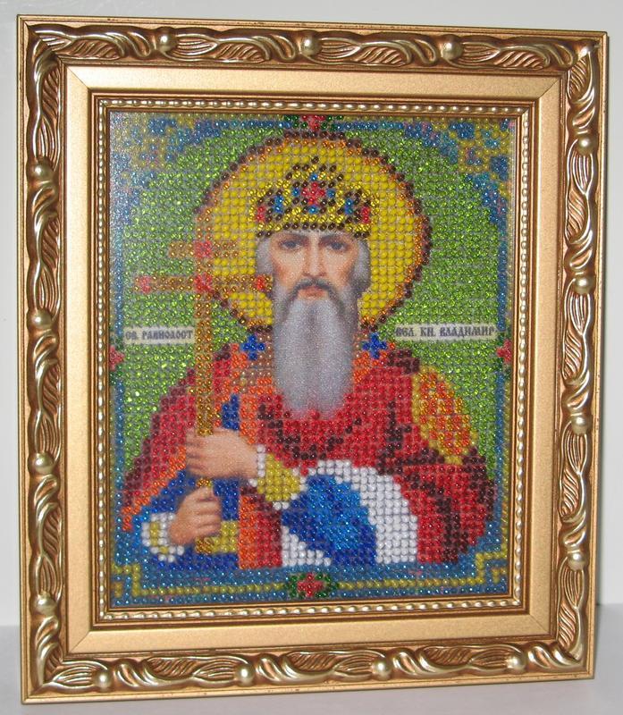 Іменна ікона, вишита ческим бісером Св.Кн.Володимир