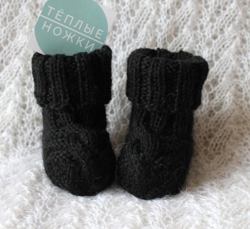 Шерстяные носочки-черныши