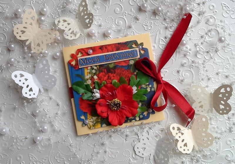 Стране чудес, открытки для бабушки хэнд мэйджор