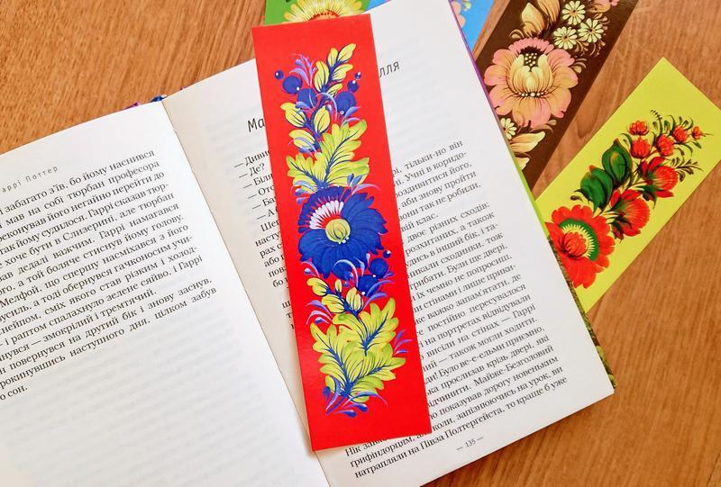 закладка для книг Петриковская роспись на красном фоне