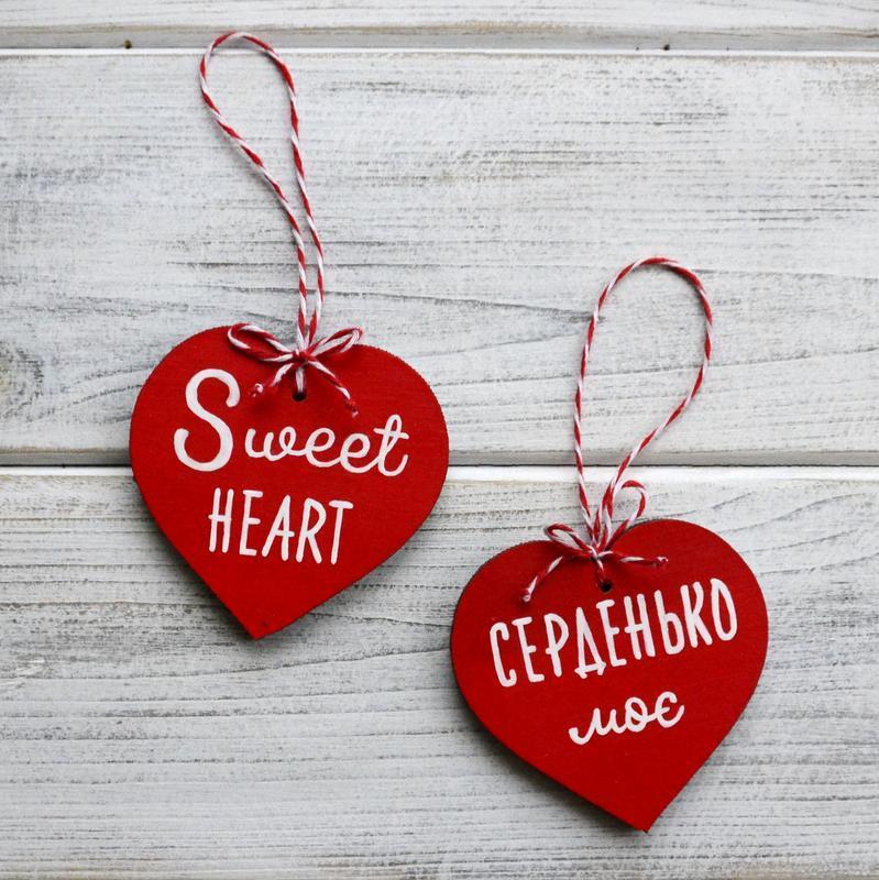 Сердце-подвеска