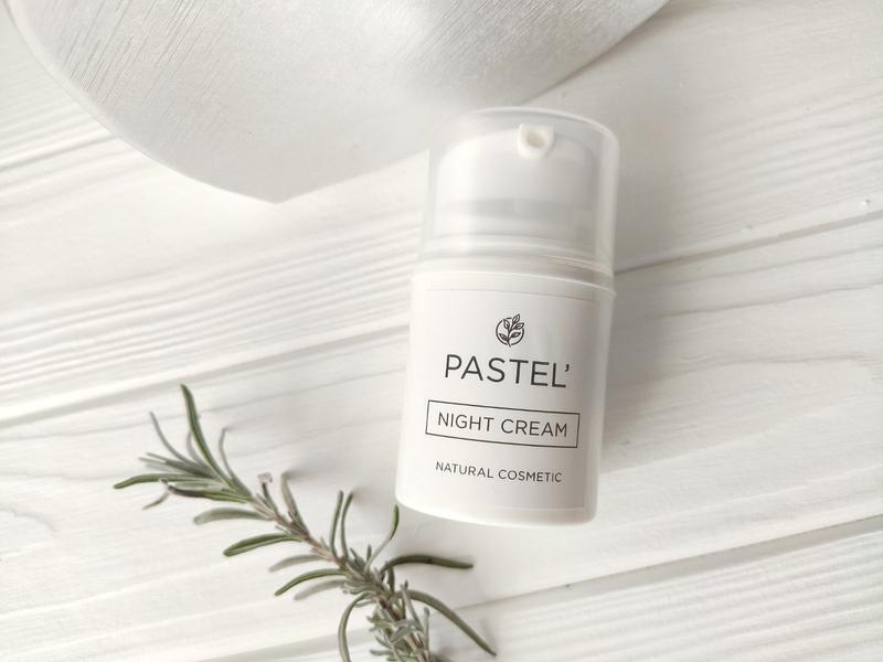 Ночной крем для комбинированной кожи