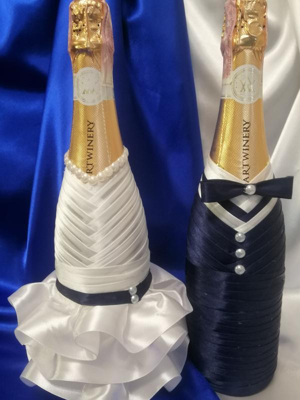Свадебное шампанское  жених и невеста
