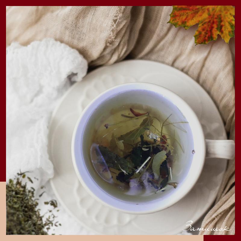 Чай успокоительный травяной Уютный. Карпатский заспокійливий чай