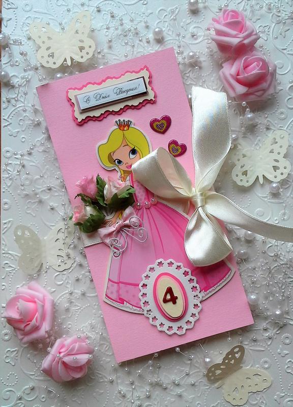 Открытки ручной работы для дочери, открытки