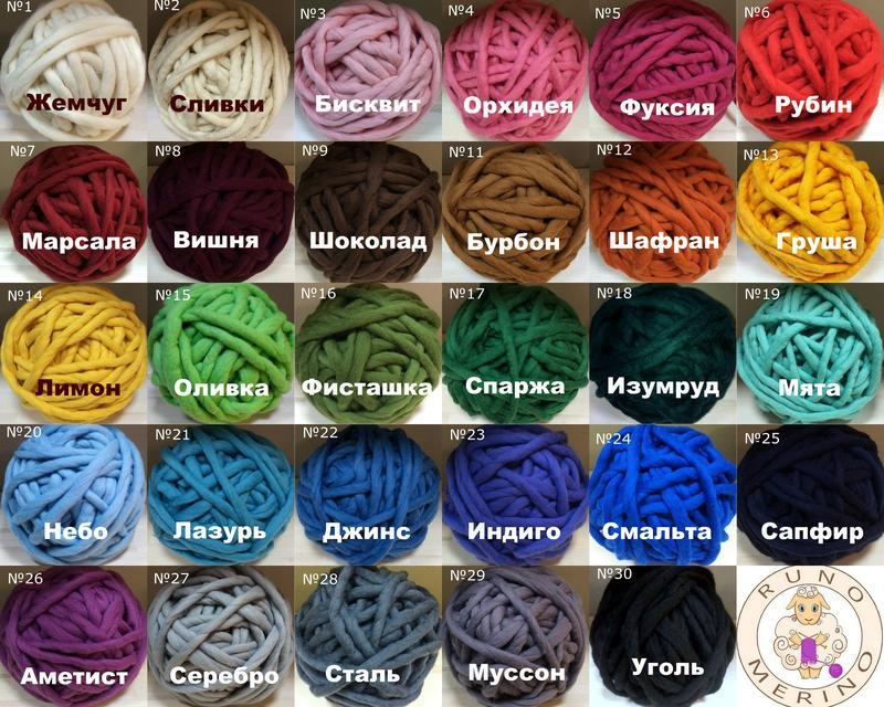 толстая пряжа 100шерсть меринос ручной работы купить в украине 7191