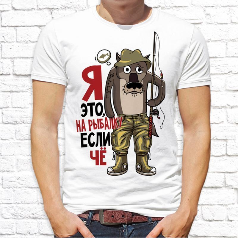 Прикольные фото на футболку