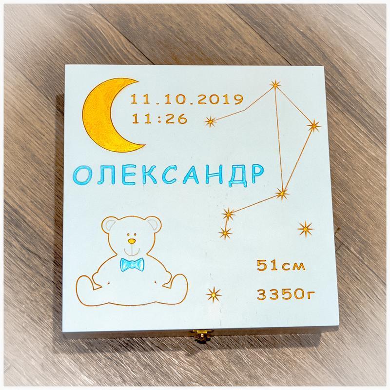 Детская именная шкатулка коробочка Мамины сокровища для ребенка мальчика подарок на крещение