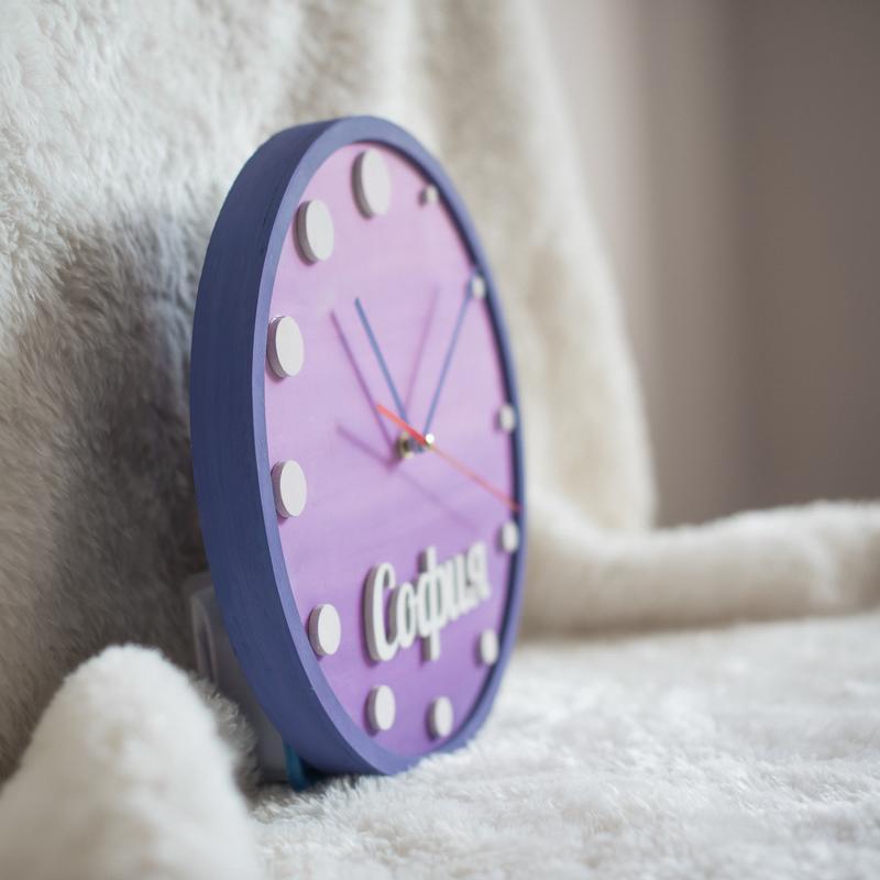 Настенные часы с именем под заказ