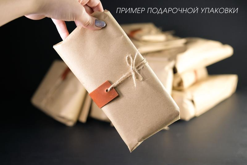 Кожаный кошелек на 12 карт, кожа краст, цвет Кофе
