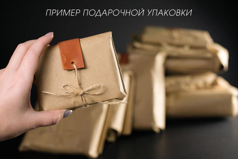 Кошелек Компакт Кожа Итальянский краст цвет Кофе