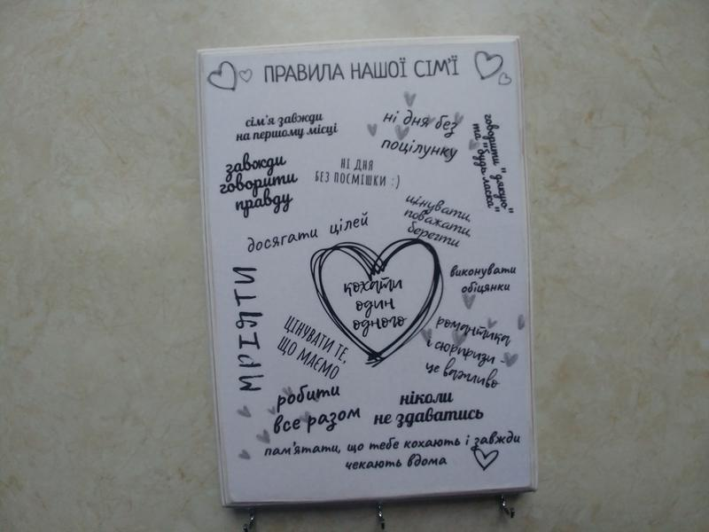 Правила нашей семьи Белая настенная ключница в стиле лофт Постер правила дома на украинском языке