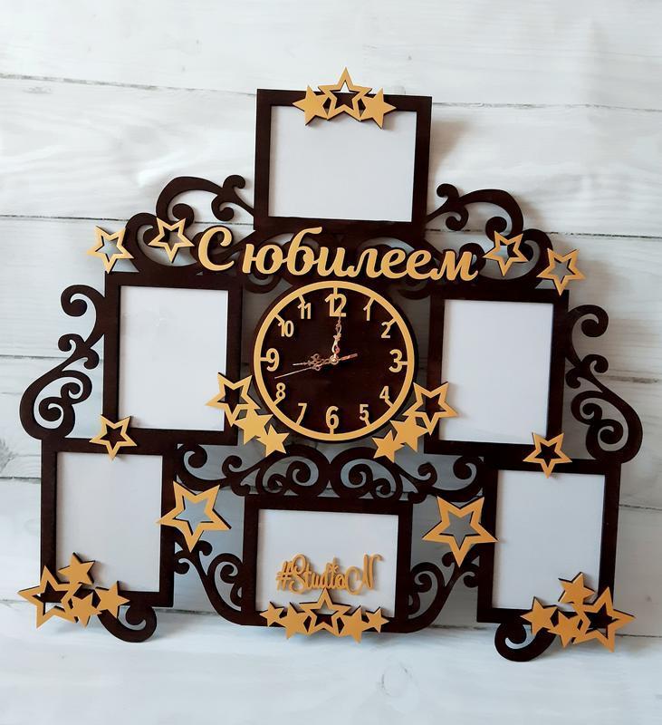 Фоторамка часы ′С Юбилеем′ 6 фото 15х20 см,композиция 88х85 см